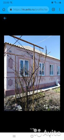 Дом 103 м² на участке 15 сот. 89287533711 купить 1