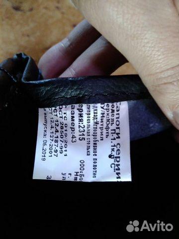 Спец.обувь сапоги кожаные Меридиан Серия «престиж»  89203625429 купить 5