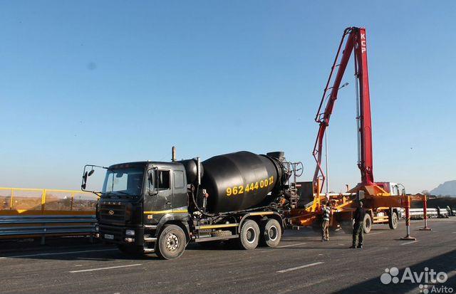 Бетон волгоград купить цена бетон восток москвы