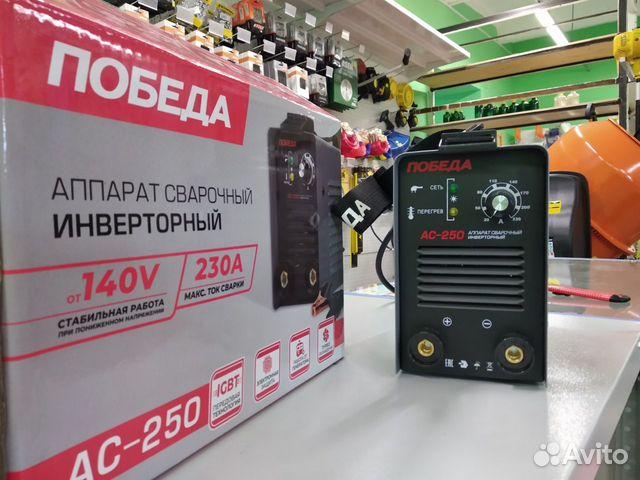 Сварочный аппарат Победа 250 купить 2