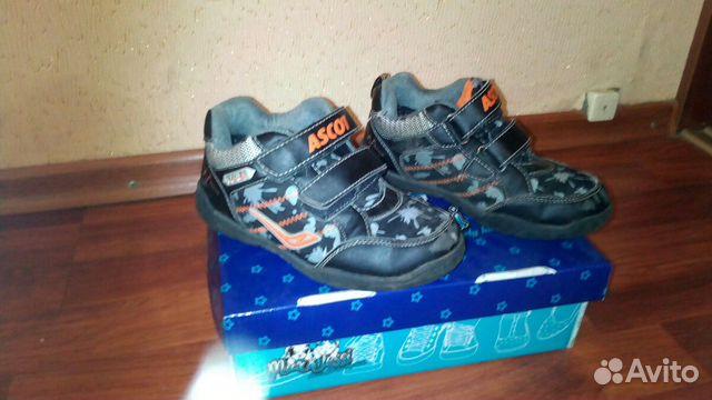 Ботинки осенние  89051328025 купить 2