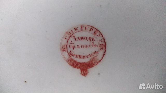 Фарфор тарелка братья Корниловы 89811595004 купить 2