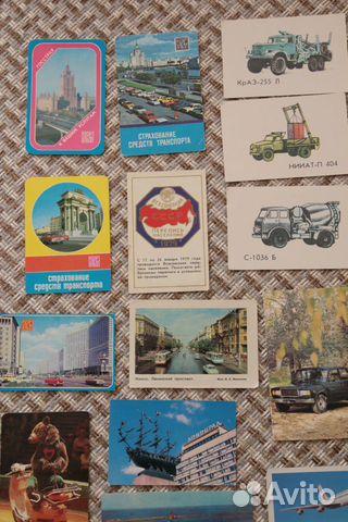 Календари СССР транспорт  89128031905 купить 2