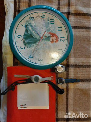 Часы смоленск продам часа грузчика стоимость