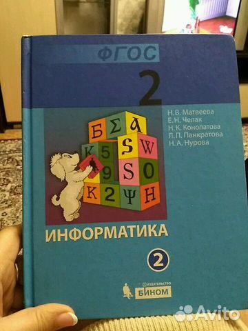 Учебник  купить 1