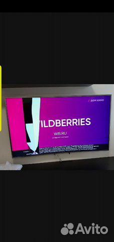 Телевизор 89066582040 купить 1