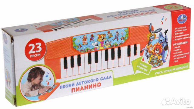 84942303606 Пианино Песни детского сада