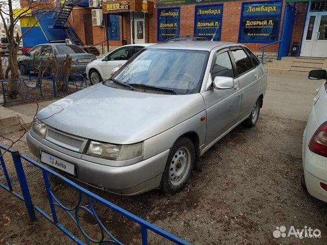 Ломбарды самара купить авто купить автомобиль в автосалоне в москве