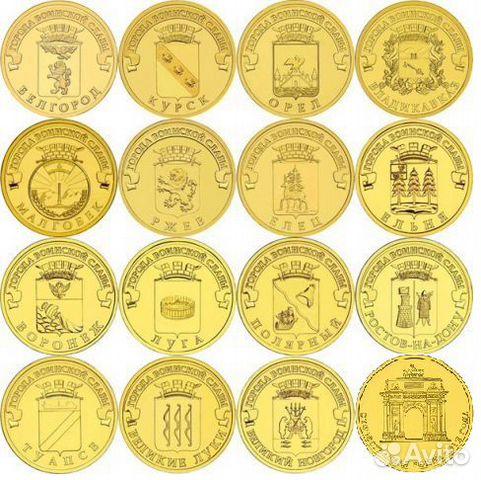 Юбилейные монеты города значки юный инспектор движения