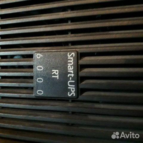 Источник бесперебойного питания ибп APC smart-UPS 89130784521 купить 5