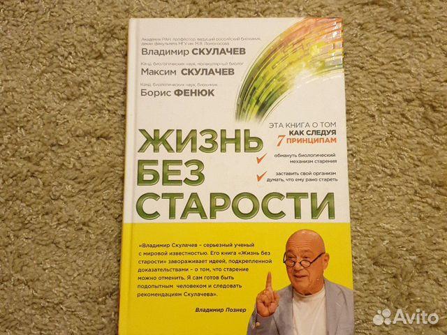 Книги про медицину и здоровье купить 6