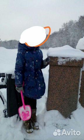 Sell children s winter coat