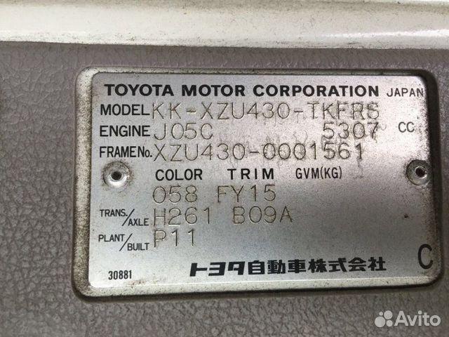Кабина грузовая Toyota Dyna XZU430 J05C 89135340800 купить 2