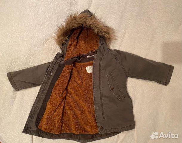 Куртка zara 3 в 1