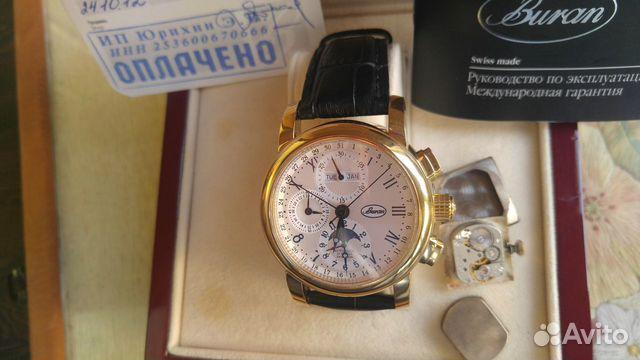 7751 буран продать часы сдать товар часы работы икеа