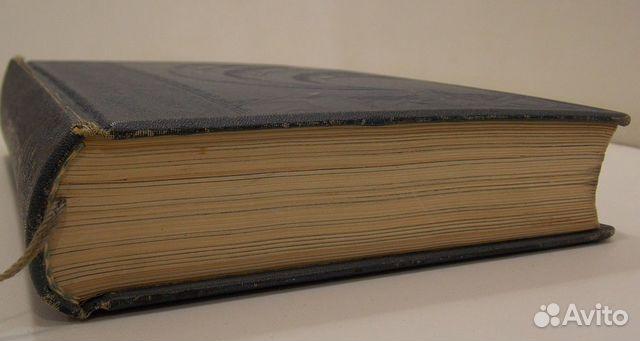 Книга К.С. Бадигин. 1941 89617538239 купить 4