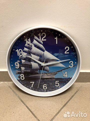 Часы скупка настенные ракета часы стоимость наручные
