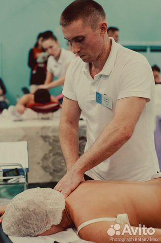 Massage kaufen 3