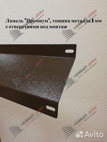 Заборы Жалюзи 88007073501 купить 7