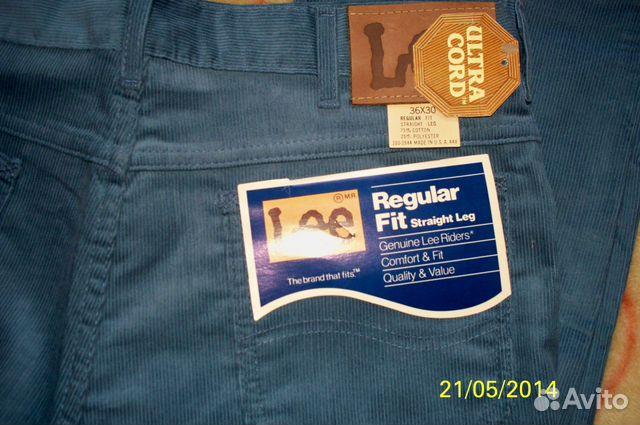 джинсы доставка почтой