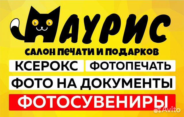 Работа в радужный заработать онлайн волгореченск