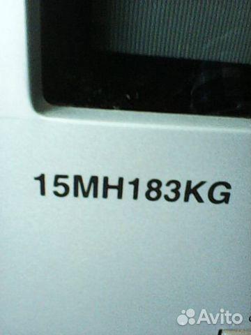 Телевизор 89203049207 купить 2