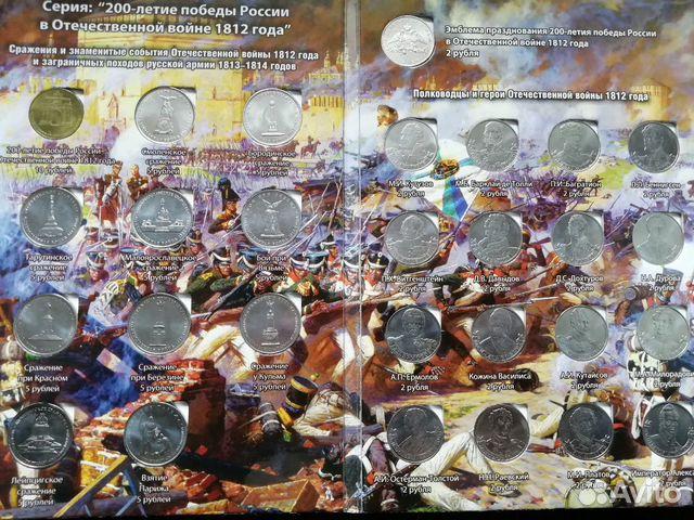 Альбомы с памятными монетами  89156021289 купить 7