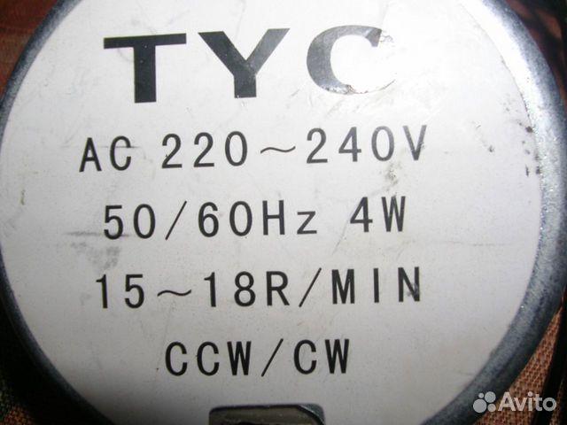Двигатель вращения тарелки 89125580113 купить 3