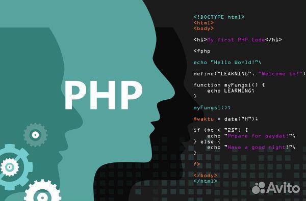 Дистанционное обучение программированию