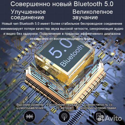 Наушники беспроводные V8 Bluetooth 5.0 супер басс 89214936469 купить 5