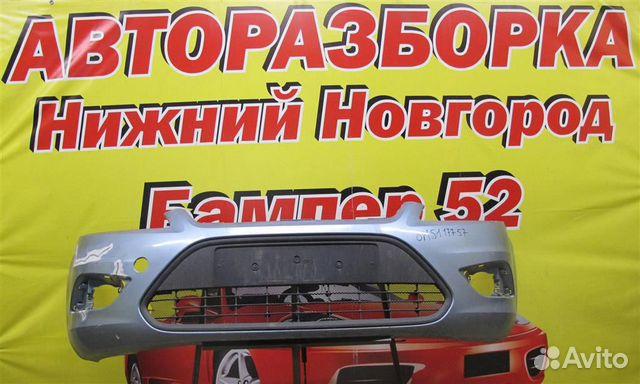 89524408730  Ford Focus II 2008-2011 Бампер передний