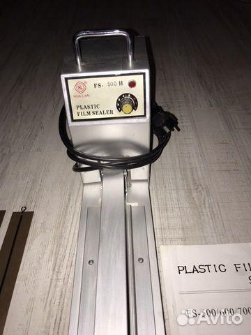 Запайщик пакетов ручной FS-500H