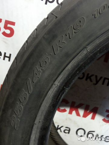 Пара шин 255/45/19 Pirelli P zero  89115014247 купить 3