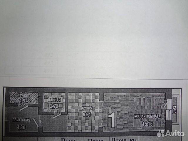 1-к квартира, 34 м², 6/14 эт.  89005151458 купить 1