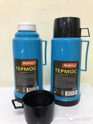 Термос Mallony 2644H 1л стекло кгн03