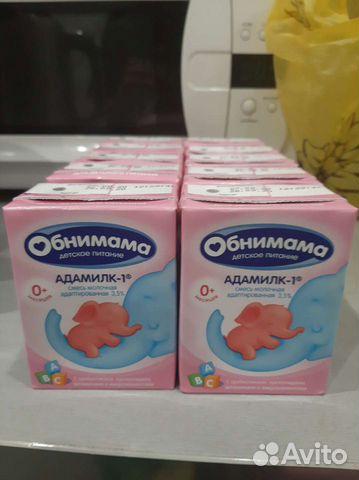 Молочная смесь обнимама 0+  89046737977 купить 1