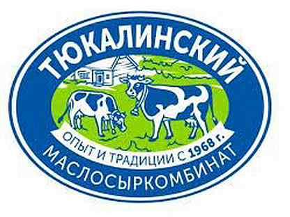 Работа в тюкалинск на работу в гаи девушке