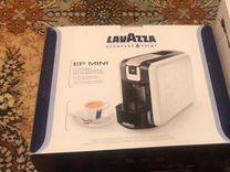 Кофеварка Lavazza espresso point