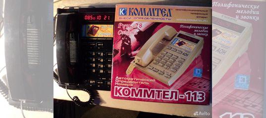 1d38bc95d0b58 Телефон Русь 28 Соната купить в Москве на Avito — Объявления на сайте Авито