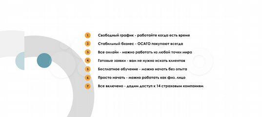 Заработать онлайн калязин работа в вебчате малая вишера
