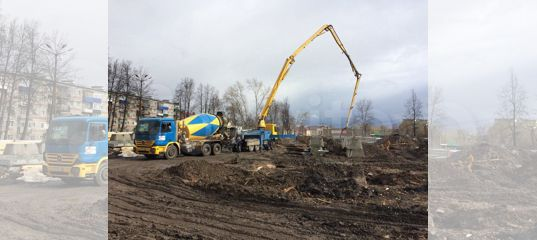 Бетон в кунгуре купить нижний новгород бетон завод
