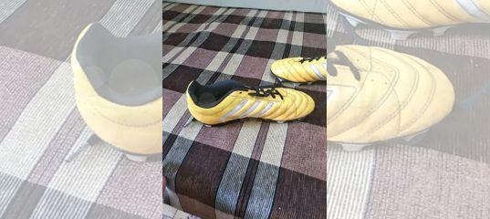 Бутсы adidas купить в Республике Марий Эл на Avito — Объявления на сайте  Авито 6c69db0afac