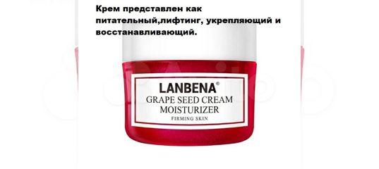 Болгарская косметика купить в екатеринбурге косметику риор купить