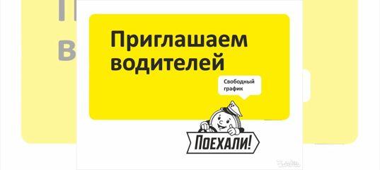 газпром рефинансирование кредитов других банков