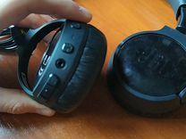 Наушники JBL Tune 600btnc