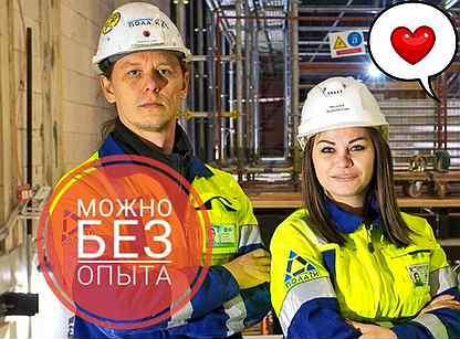 Работа вахтой для девушек в забайкальском крае признаки симпатии на работе со стороны девушки