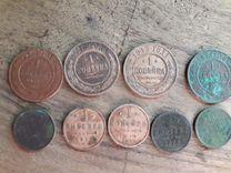 Продаю Монеты Царской России