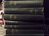 Собрание сочинений И.С.Тургенева в 12 томах