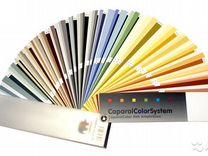 Колеровочный веер Caparol Color System