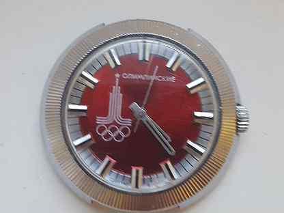 Часов стоимость олимпийских стоимость часа рарус 1с